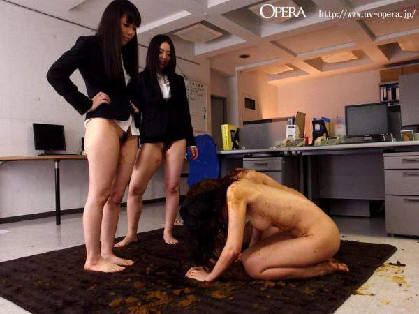 Opud-163 Lesbian Office Shit Bullying Full Hd 1080 Japan Scat Porn, Japanese Scat, Japanese Shit 30062016  Download Rare Scat Video-4198